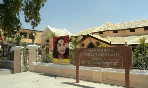 Sahaja Yoga in Chhindwara, India