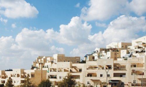 Sahaja Yoga in Gedera, Israel