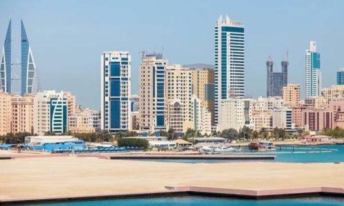 Sahaja Yoga in Manama, Bahrain