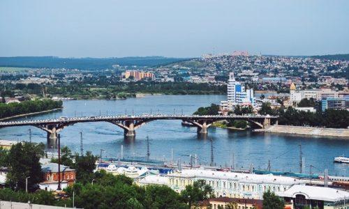Sahaja Yoga in Irkutsk, Russia