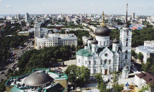 Sahaja Yoga in Voronezh, Russia