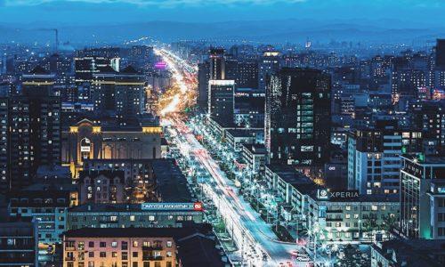 Sahaja Yoga in Ulaanbaatar